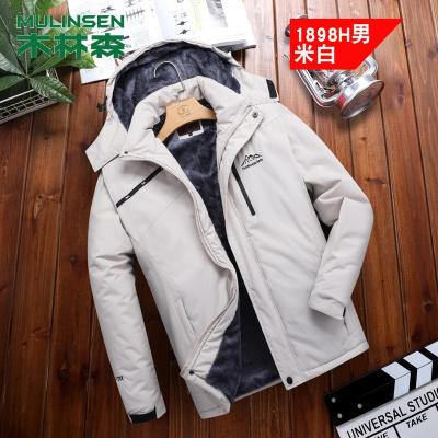 木林森(MULINSEN)沖鋒衣男女士秋冬季戶外防水透氣加絨加厚登山服鎖溫保暖外套