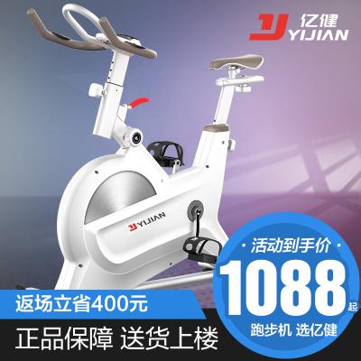 亿健D8动感单车家用室内锻炼健身车健身房专用器材女脚踏减肥脚踏超静音直立式运动磁控式自行车