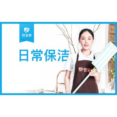 管家帮 高端家政服务 适用于北京、上海、广州、深圳等
