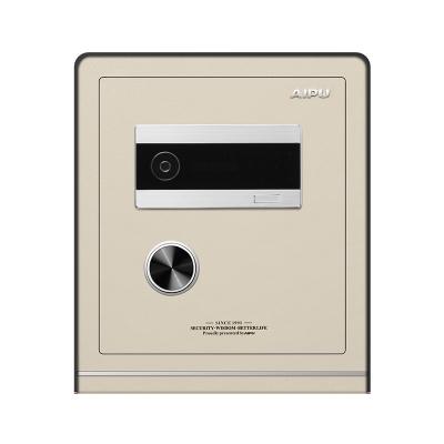 AIPU艾譜指紋保險箱3c認證家用入墻辦公防盜鑰匙密碼指紋保險箱/柜保險柜45cm高 FDX-A/D-45LZII土豪金