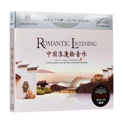 中國古典民樂輕音樂古箏洞簫葫蘆絲二胡琵琶笛子汽車載CD碟片光盤