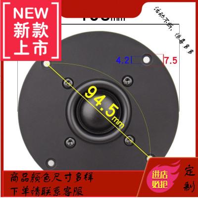 燒4寸球頂膜高音喇叭揚聲器單元 雙磁1單磁