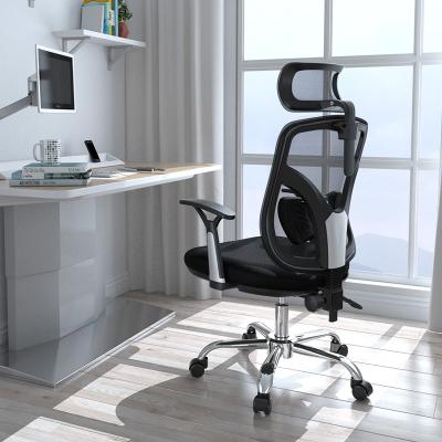 SIHOO西昊人體工學電腦椅子 辦公椅 現代簡約家用座椅轉椅休閑椅M56