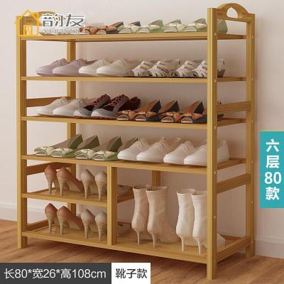 韵友YUNYOU简易鞋架楠竹靴子款宿舍寝室学生竹鞋柜现代简约家用多层木头小鞋架子防尘组装置