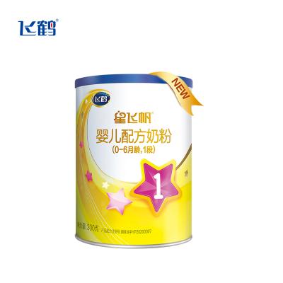 飛鶴(FIRMUS) 星飛帆嬰兒配方奶粉 1段(0-6個月適用)300克罐裝