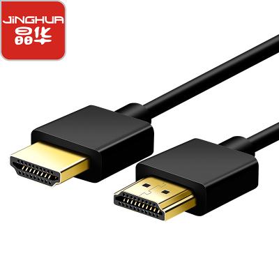 晶华 超细HDMI线 2.0版4k数字高清线3D视频连接笔记本电脑显示屏机顶盒电视投影仪 黑色