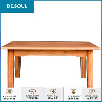 楠竹炕桌炕几床上桌矮桌小桌子榻榻米茶几飘窗桌炕上饭桌家用