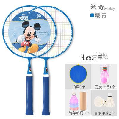 【蘇寧好貨】超輕兒童羽毛球拍3-12歲小學生幼兒園球拍小孩寶寶球類玩具