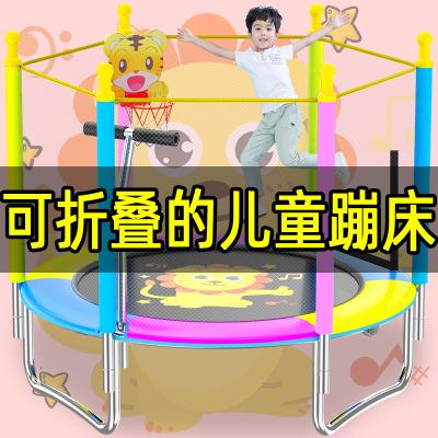 魅扣蹦蹦床兒童家用室內寶寶小孩成人可折疊健身帶護網跳跳床