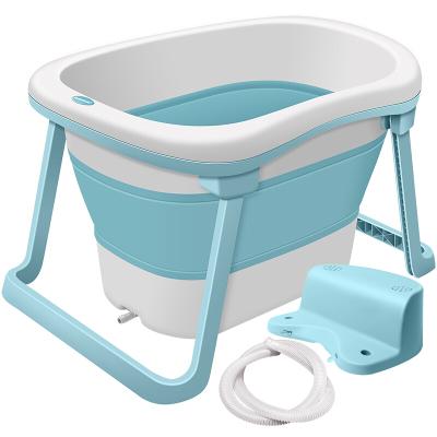 世紀寶貝(babyhood)蒂尼折疊浴桶BH-319藍色 0-15歲嬰兒童洗澡盆游泳桶可坐躺折疊浴盆嬰兒用品寶寶泡澡家用