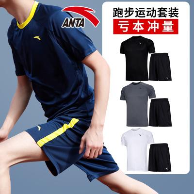 安踏套裝男裝運動套裝2020夏季短袖短褲跑步健身訓練足球速干衣薄款籃球兩件套旗艦店運動T恤寬松型常規運動服