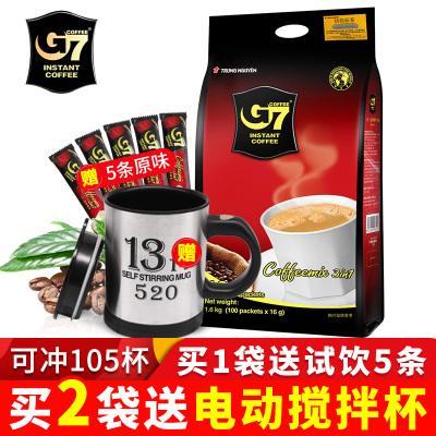 新货越南原装进口G7 coffee/中原g7咖啡原味三合一速溶咖啡粉100条1600g袋装