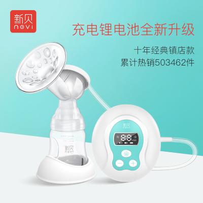 新贝 电动吸奶器 可充电锂电池吸奶器 吸力大无痛静音