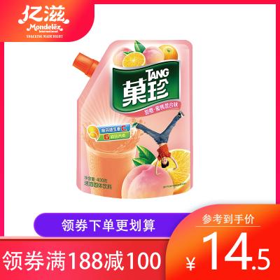 【領劵滿188-100】菓珍-壺嘴裝-甜橙蜜桃混合-400g補充維生素C果汁粉沖調橙汁速溶飲料