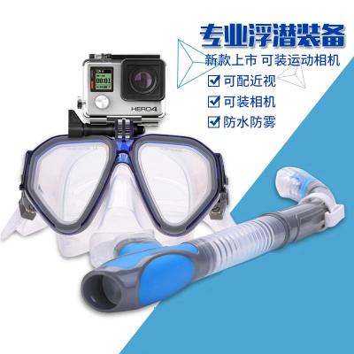 古达潜水镜游泳全干式呼吸管防雾面镜浮潜三宝近视成人