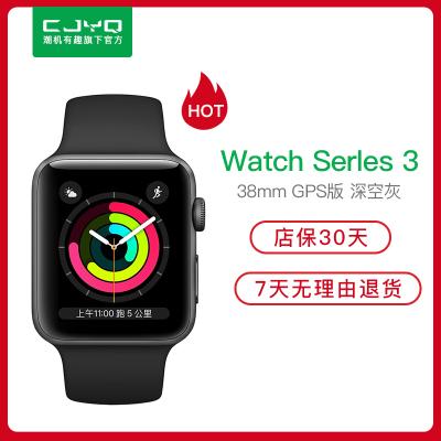 鉆石商家【二手95新】Apple Watch Series 3智能手表 蘋果S3 黑色GPS版 (42mm)三代國行原裝