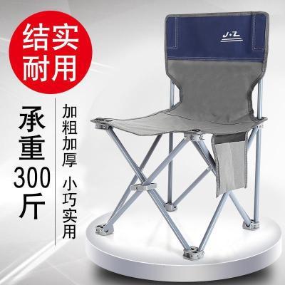 戶外便攜釣魚椅折疊多功能凳子戶外沙灘椅炮臺支架小椅子寫生馬扎 莎丞