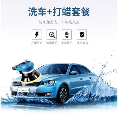 蘇寧汽車廣場 專業SUV/MPV清洗(內外洗)+打蠟