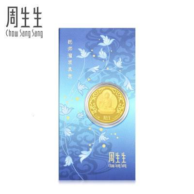 周生生(CHOW SANG SANG)Au999.9黃金藥師灌頂真言金片91818D