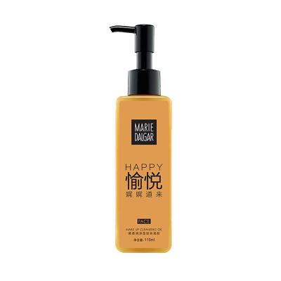 MARIE DALGAR/瑪麗黛佳柔潤深層卸妝凝膠115ml 正品溫和深層清潔面部毛孔臉部彩妝卸妝油