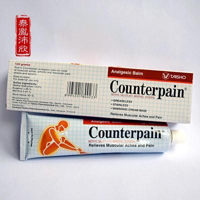 泰国Counterpain肌肉酸痛膏 跌打扭伤腰酸按摩膏温热型120g
