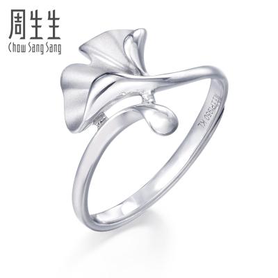 周生生(CHOW SANG SANG)Pt950銀杏葉鉑金戒指開口白金戒指女戒 77343R計價