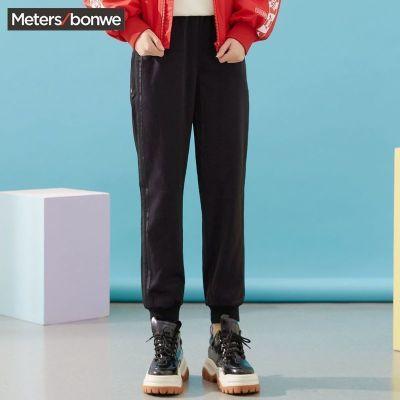 【2件2.5折價:49.8】美特斯·邦威休閑褲女春裝新款黑色運動褲學生松緊腰束腳褲長褲
