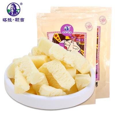 塔拉额吉 含牛初乳酪酥250g*2袋 内蒙古奶酪奶片 特产