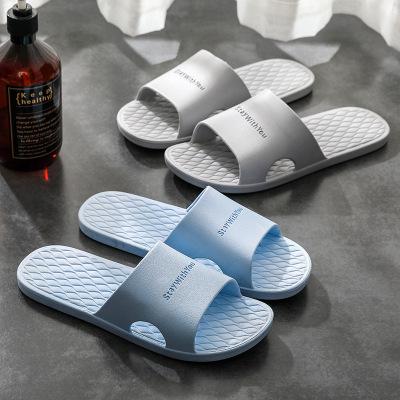 京城派 2020年新款家用浴室防滑拖鞋室內夏季天洗澡軟底中老年男女涼拖鞋