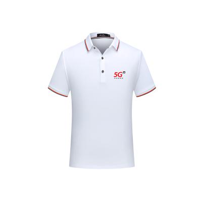 夏季短袖polo衫(男女通用款)