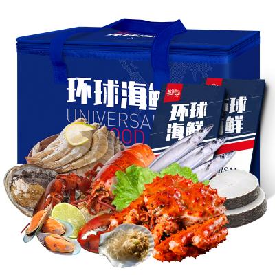 【年货礼盒】海鲜礼券 欧鲜生6888型 波龙鲍鱼甜虾象拔蚌黄鰤鱼贝丁乌参帝王蟹等16种海鲜