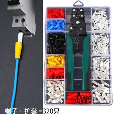 C45紫铜插片DZ47插针冷压接线端子铜鼻子线耳1.5 2.5 4 6 10 平方