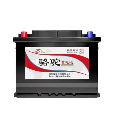 駱駝蓄電池80D26適配天籟凱美瑞漢蘭達普拉多RAV4汽車電瓶12V70AH