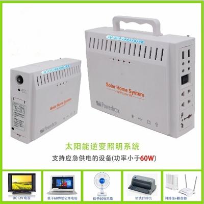 太陽能發電機家用全套220v小型太陽能電池板發電系統戶外家用照明 18V 10W發電系統-推薦