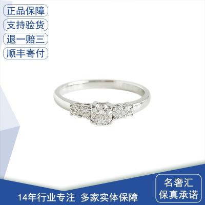 【正品二手95新】萊紳通靈 0.3克拉 鉆石 戒指 18K白金 顏色E 凈度VS1 切工3EX 女戒指 時尚