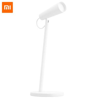小米(MI)米家充电台灯 无蓝光伤害 长续航 充插两用 白色