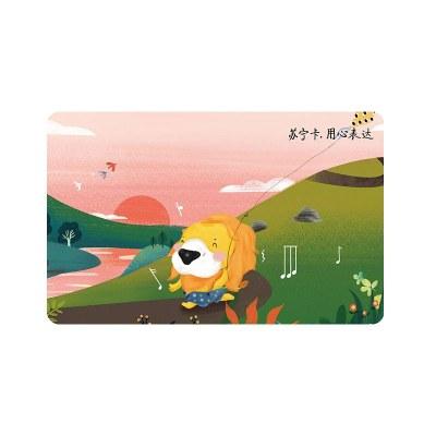 【万博官网app体育ios版卡】猪狮顺心主题II(电子卡)