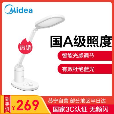 MIDEA брэндийн ширээний гэрэл MTD10-M/K-02 K 01 цагаан
