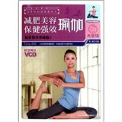 美容保健強效瑜伽 張斌 9787546332178 吉林出版集團有限責任公司