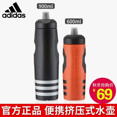 Adidas阿迪达斯橡胶运动水杯子挤压式健身运动跑步男女便携900ml大容量运动水壶