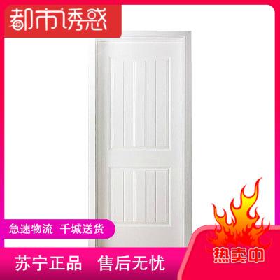 免漆門烤漆門復合實木門套裝門白門木門室內門臥室門非鋼木門都市誘惑