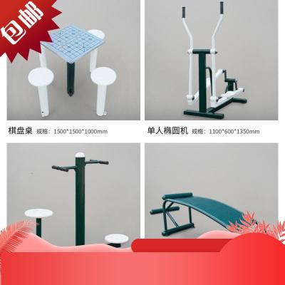 綠白色 新國標體育器材戶外室外公園小區健身路徑 3.0mm帶限位器[定制] 天梯