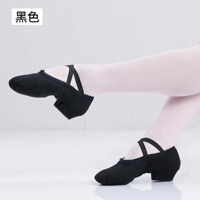 因樂思(YINLESI)教師舞蹈鞋帶跟軟底練功鞋女中跟古典舞鞋黑色女式軟鞋紅舞鞋