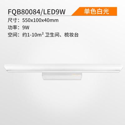 FSL брэндийн FQB80084 өдрийн LED гэрэл 9W
