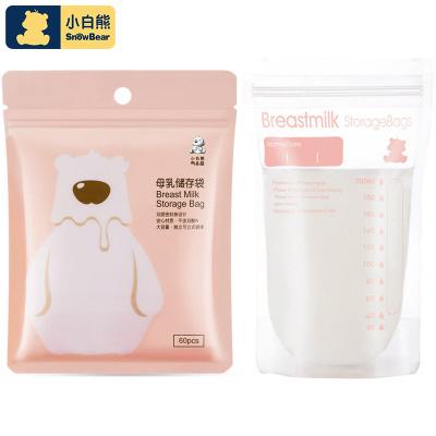 小白熊(Snow Bear) 母乳保鮮袋 儲奶袋 母乳儲奶袋/瓶 PET+PE 60片裝 200ML 09730