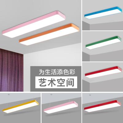 教室用led灯彩色长条灯早教条形灯长方形幼儿园灯具办公室吊线灯 桔色 120*20cm 单色白光48瓦