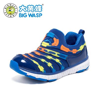 大黃蜂/BIG WASP童鞋 兒童毛毛蟲春季新款 男女通用套腳寶寶鞋小童鞋1-6歲