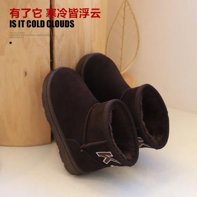 儿童雪地靴皮面女童靴子2019冬季加绒加厚男童棉鞋小女孩短靴防水