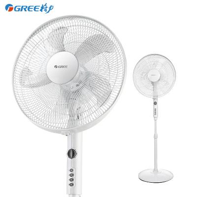 格力(GREE)电风扇机械落地扇立式家用落地扇客厅办公室摇头五叶扇FD-4009-WG白120分定时 一级能效节能省电