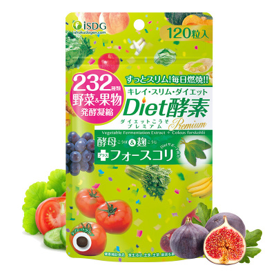 【燃脂塑形】 ISDG 232種果蔬 左旋肉堿燃脂塑型DIET纖體酵素 120粒